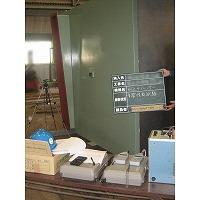 燃焼空気ブロアー用サイレンサの音響性能検査