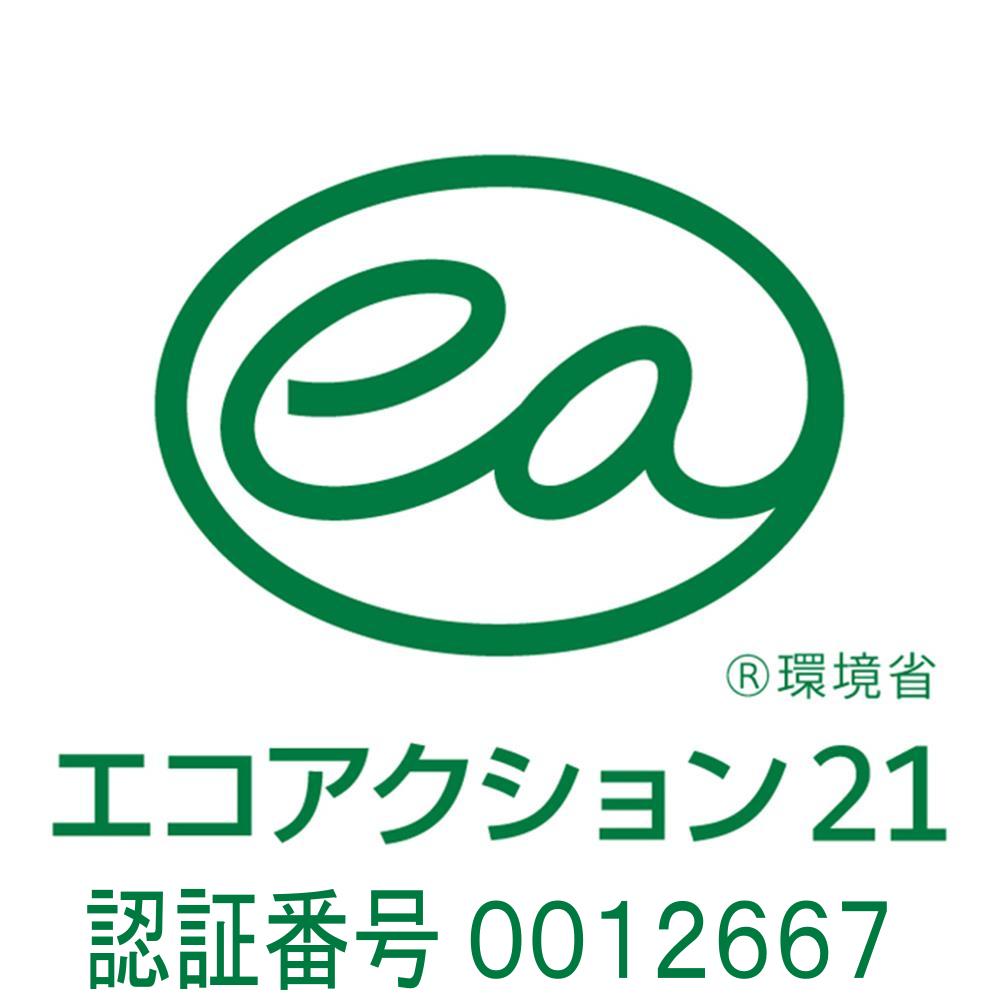 フジイサウンドテクノのエコアクション21ロゴ